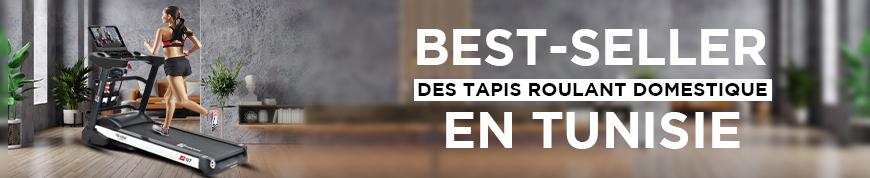 tapis-roulant-tunisie